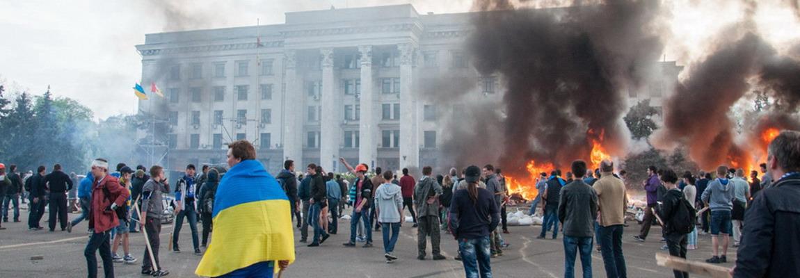 События в Одессе 2 мая 2014 года.