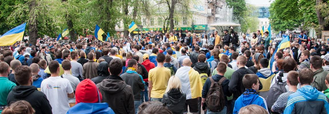 """Марш """"За единство Украины"""""""
