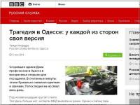 vid_bbc