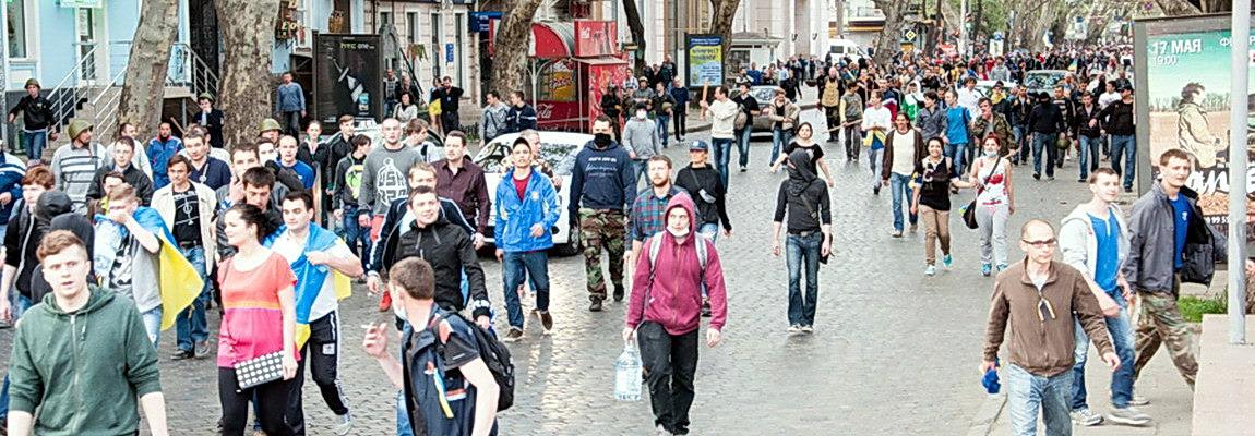 """Участники марша """"За единство Украины"""" двигаются в сторону Куликова поля"""