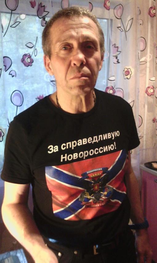 surikov6