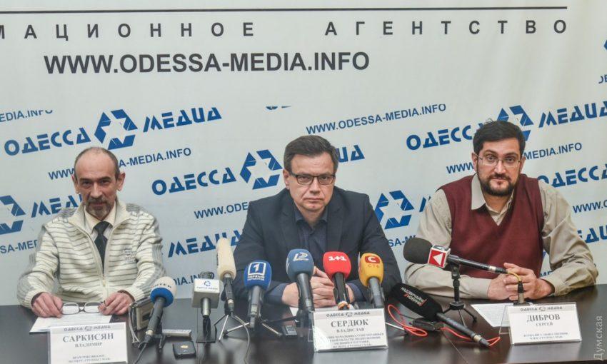 Владимир Саркисян, Владислав Сердюк и Сергей Дибров